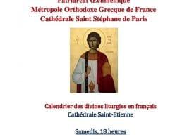 Reprise des liturgies en français et de la visite guidée de la cathédrale grecque Saint-Stéphane à Paris