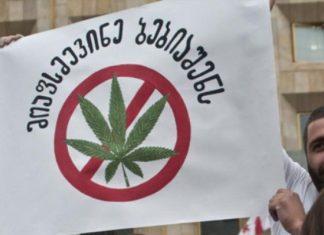 Géorgie: suite aux protestations de l'Église, les autorités suspendent un projet de loi sur la production de marijuana