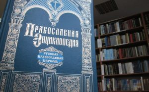 Corpus of documents related to the 17th century reunification of the Kyiv Metropolis with the Russian Orthodox Church