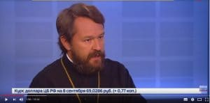 Le métropolite de Volokolamsk Hilarion : « L'Église russe n'a jamais nié la primauté de Constantinople, elle la confesse dans un document synodal »