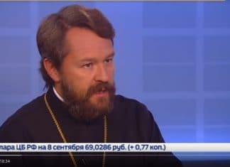 Le métropolite Hilarion : La situation actuelle menace de provoquer un schisme dans l'orthodoxie