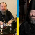 L'archevêque de Telemessos Job (Patriarcat de Constantinople) et le métropolite de Lougansk Mitrophane (Église orthodoxe d'Ukraine) expriment leurs points de vue sur la présence des exarques constantinopolitains à Kiev