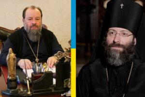 L'archevêque de Telmessos Job (Patriarcat de Constantinople) et le métropolite de Lougansk Mitrophane (Église orthodoxe d'Ukraine) expriment leurs points de vue sur la présence des exarques constantinopolitains à Kiev