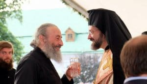 Archbishop Job of Telmessos (Getcha) — autocephaly is a way of ensuring the unity of the Church within the interior of a state, as well as the unity between the Local Churches