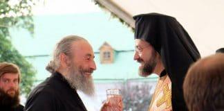 L'archevêque de Telmessos Job (Getcha): «L'autocéphalie est le moyen d'assurer l'unité de l'Église tant à l'intérieur de l'État, qu'entre les Églises locales».