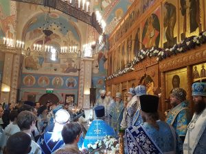 The Russian Orthodox Church Outside of Russia merges two dioceses