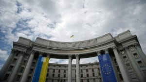 The Apostolic Nunciature in Kyiv denies the Vatican's support for the Ukrainian Orthodox Church