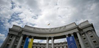 La Nonciature apostolique à Kiev dément le soutien du Vatican à l'autocéphalie de l'Église orthodoxe en Ukraine