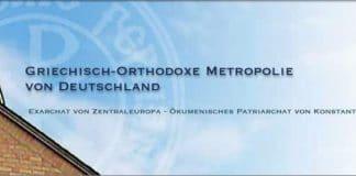 Un évêque du Patriarcat de Constantinople a « été prié de ne pas concélébrer » lors de l'intronisation du nouvel évêque serbe d'Allemagne