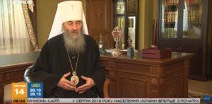 Le métropolite Onuphre refuse à Constantinople le droit de s'immiscer dans les affaires de l'Église ukrainienne