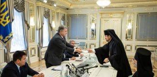Les deux exarques de Constantinople ont rencontré le président Porochenko et ont déclaré : « nous sommes venus travailler sur une question déjà résolue »