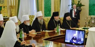 Déclaration du Saint-Synode de l'Église orthodoxe russe du 14 septembre 2018