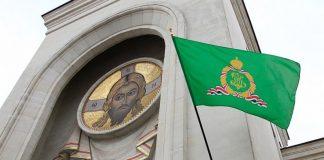 Déclaration du Saint-Synode de l'Eglise orthodoxe russe du 8 septembre 2018
