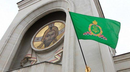 Le Saint-Synode décide de reporter l'Assemblé des évêques de l'Église orthodoxe russe au mois de mai 2022