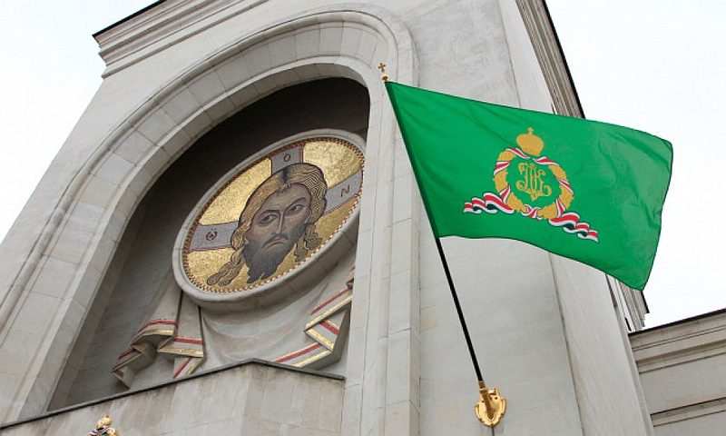 Le Saint-Synode du Patriarcat de Moscou reçoit dans sa juridiction l'archevêque Jean (Renneteau), ainsi que le clergé et les communautés de l'Archevêché