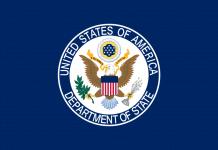 Communiqué de presse du Département d'État américain au sujet de l'autocéphalie ukrainienne