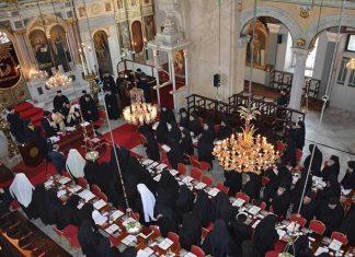 Allocution du patriarche Bartholomée lors de la Synaxe des hiérarques à Constantinople