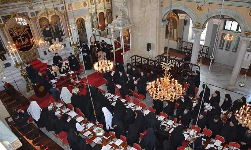 Patriarch Bartholomew's address to the Synaxis of Hierarchs in Constantinople