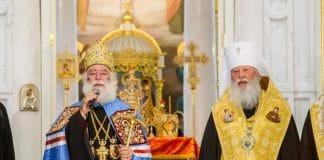 Le pape et patriarche d'Alexandrie Théodore II a appelé les Ukrainiens à demeurer dans l'Église canonique
