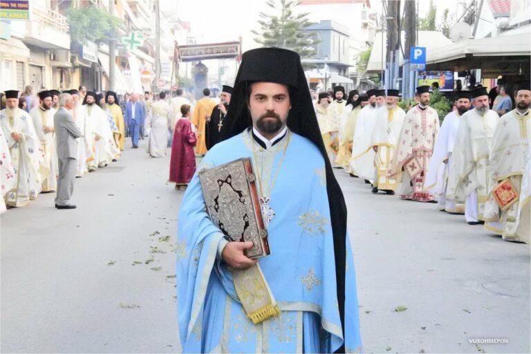 A new vicar bishop for France