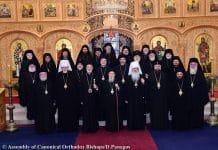 La neuvième assemblée annuelle des évêques orthodoxes canoniques des États-Unis s'est réunie à Cleveland