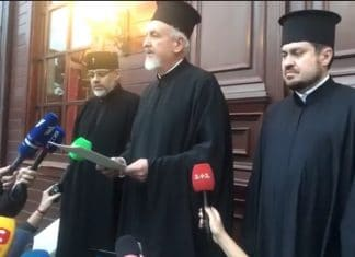 Announcement from the Ecumenical Patriarchate