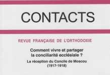 Un volume exceptionnel de la revue orthodoxe Contacts sur la réception du Concile de Moscou (1917-1918)
