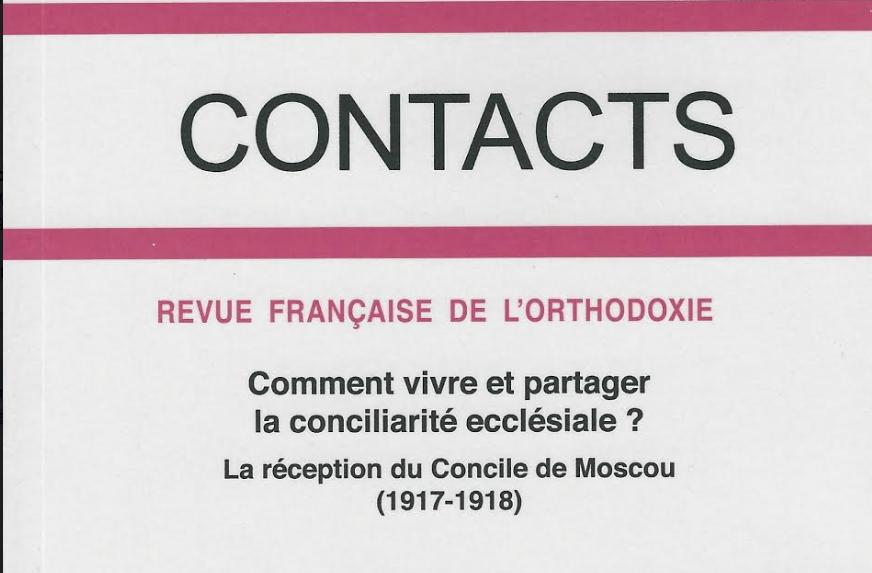 Un volume exceptionnel de la revue orthodoxe Contacts sur la réception du Concile de Moscou (1917-1918)
