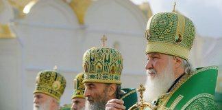 Le patriarche de Moscou Cyrille : « L'unité de l'Église russe est au-dessus de toutes les frontières humaines »