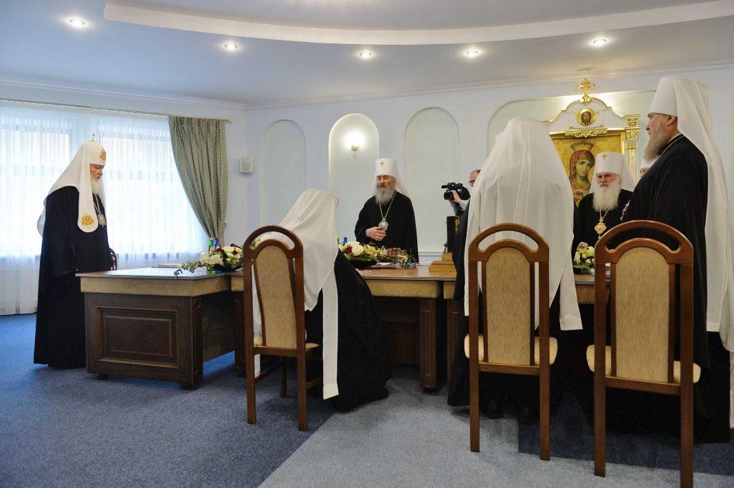 Déclaration du Saint-Synode de l'Église orthodoxe russe à la suite des empiétements du Patriarcat de Constantinople sur le territoire canonique de l'Église russe