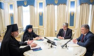 """We are in the final phase"", said the Ecumenical Patriarchate exarchs in Kyiv"
