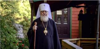 Interview aux « Izvestia » du métropolite Hilarion (Kapral), primat de l'Église russe hors-frontières