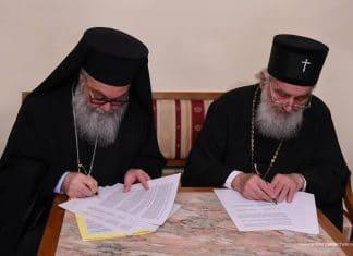 Déclaration commune publiée par le Patriarcat orthodoxe serbe et le Patriarcat grec-orthodoxe d'Antioche et de tout l'Orient