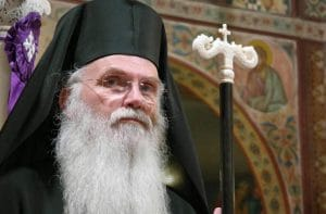 """Divided autocephalous Churches or united brothers?"", by Archbishop Nicholas, Metropolitan of Mesogaia and Lavreotiki"