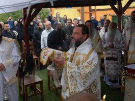 Célébration du millénaire de l'archevêché d'Ohrid