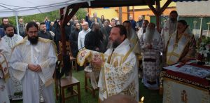 1,000th Anniversary of the founding of the Ohrid Archdiocese