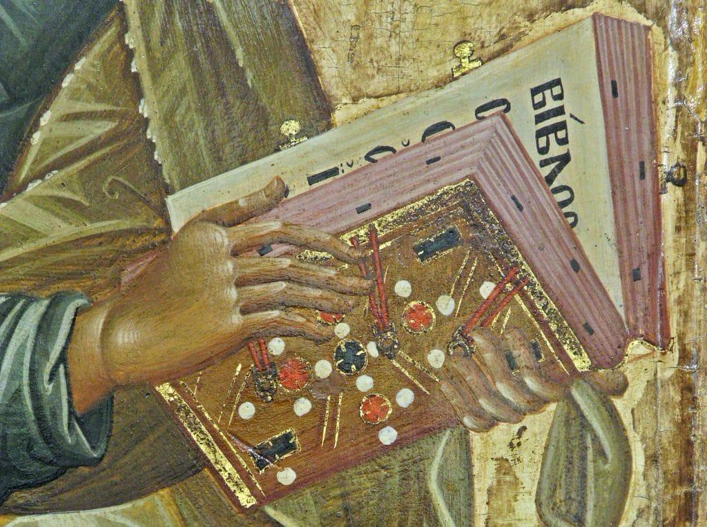 La célébration de la fête de tous les saints de la péninsule ibérique aura lieu à Madrid le 7 octobre