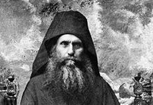 « Orthodoxie » (France-Culture) : « Silouane l'Athonite, un saint pour maintenant »
