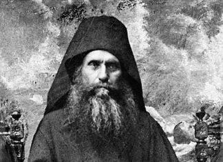 « Orthodoxie » (France-Culture) : «Silouane l'Athonite, un saint pour maintenant»