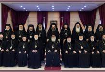 Décision du Saint-Synode du Patriarcat d'Antioche – 3 octobre 2018