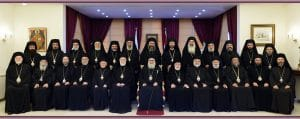 Statement of the Holy Synod of Antioch