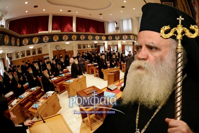 Metropolitan Seraphim of Kythira asks for an immediate meeting of the Assembly of Bishops in Greece
