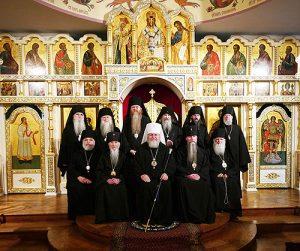 Déclaration du Synode de l'Église russe hors-frontières au sujet de la rupture de la communion de l'Église orthodoxe russe avec le Patriarcat de Constantinople