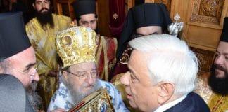 Fête de la saint Dimitri à Thessalonique