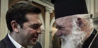 Alexis Tsipras : « L'heure est venue d'inscrire explicitement la neutralité confessionnelle de l'État hellénique dans la constitution »