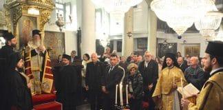 Patriarche Bratholomée : « La force de la Grande Église n'est pas de ce monde et elle ne se démontre pas par des chiffres »
