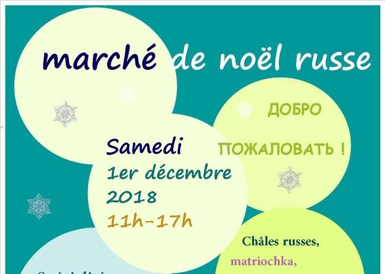 Samedi 1er décembre à Paris : marché de Noël de l'Acer-Russie