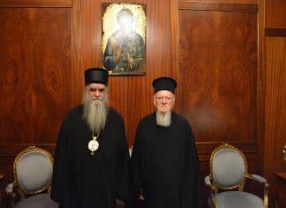 Le métropolite du Monténégro Amphiloque a rencontré le patriarche œcuménique