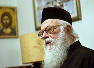 Lettres de l'archevêque Anastase au patriarche Cyrille concernant la situation de l'Église en Ukraine