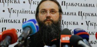 « L'Église vit de l'Évangile et non pas des privilèges d'un empire qui n'existe pas », déclare l'archevêque de Nejinsk et de Priloutsk Clément (Église orthodoxe d'Ukraine)